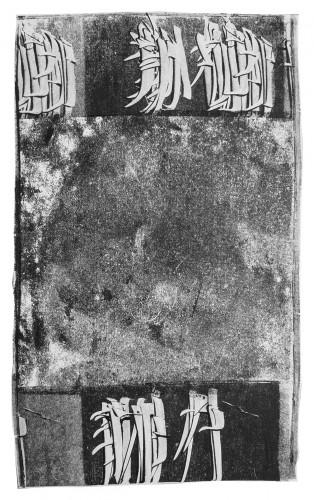 Tibouchi_Monotype60.JPG